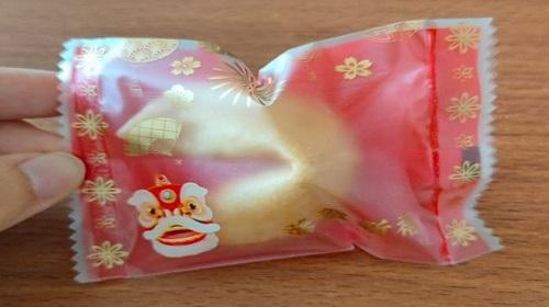 Jual Fortune Cookies Cimahi